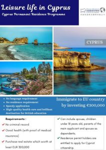 Immigrate to EU country by investing EUR 300,000