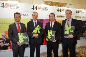 Photos of the 44th Hong Kong Arts Festival Kick-off Press Conference