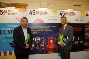 The 45th Hong Kong Arts Festival Kick-off Press Conference