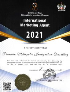 St. Kitts and Nevis Citizenship by Investment International Marketing Agent Certificate for 2021